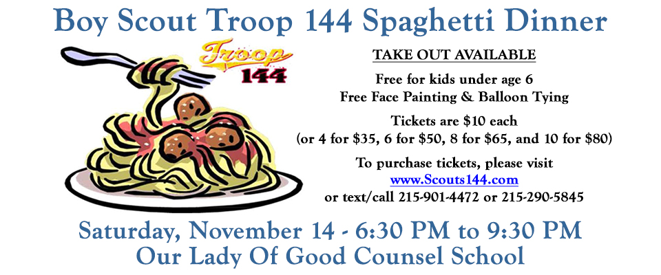 Boy Scout Troop 144 Spaghetti Dinner